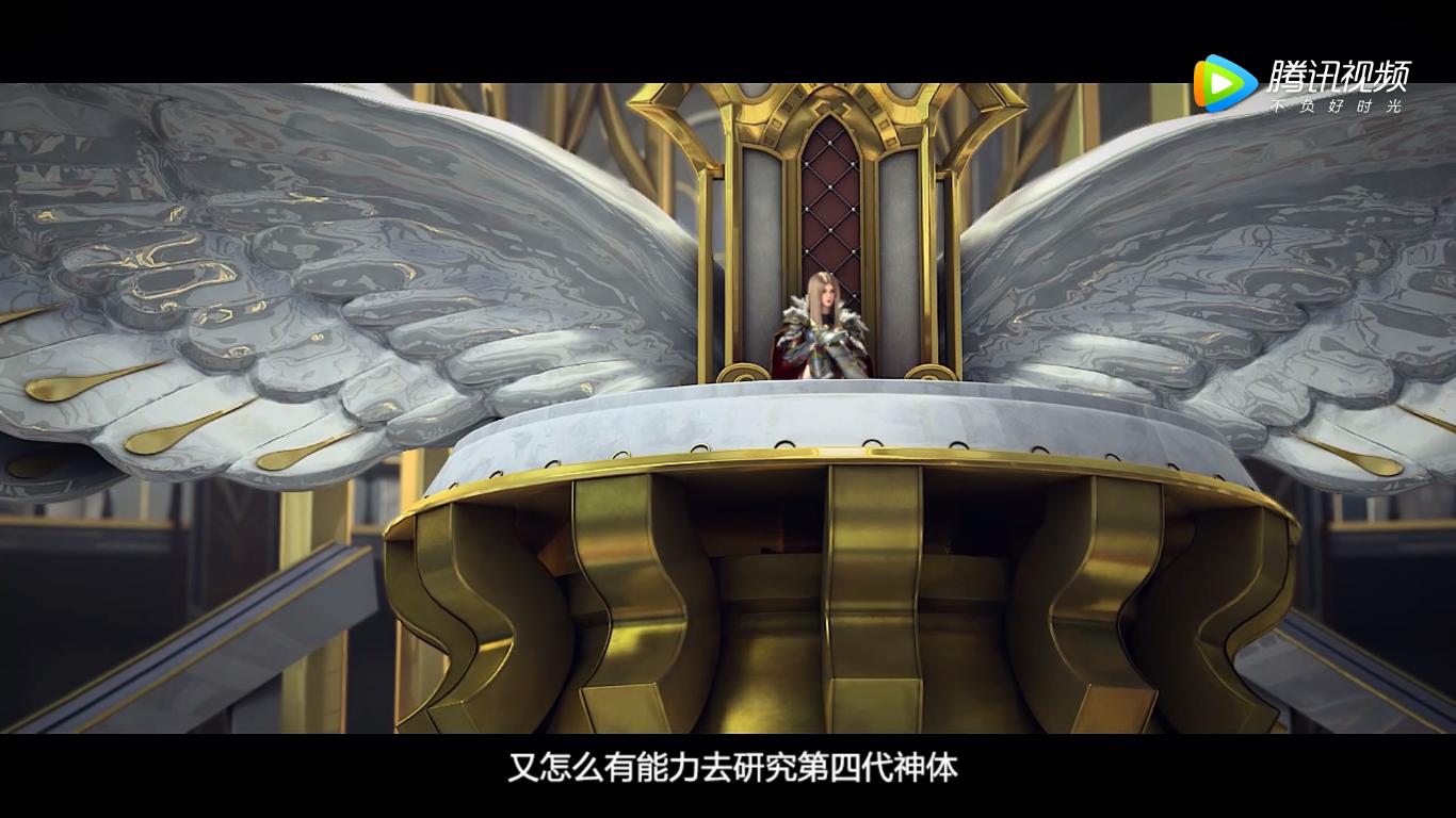 [国漫] 《超神学院 - 雄兵连》 生活杂谈