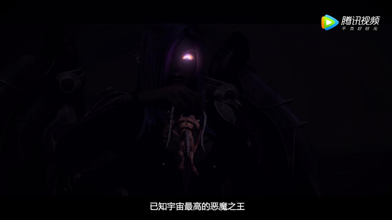 [国漫] 《超神学院 - 雄兵连》