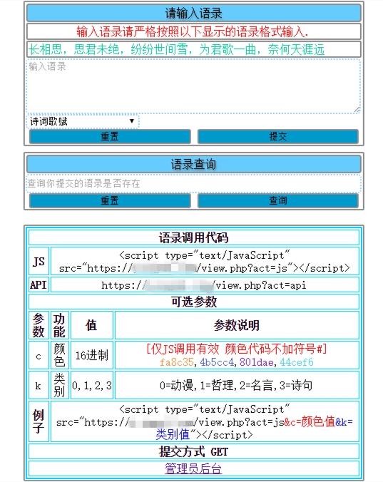 语录_副本.jpg