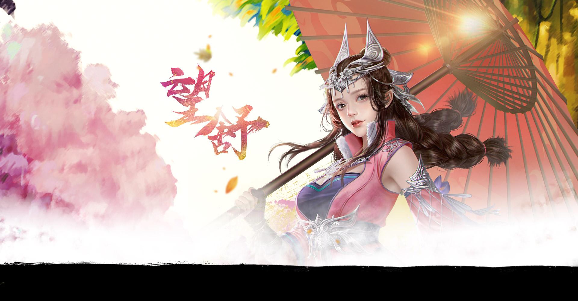 《神舞幻想》角色望舒 - 《神舞幻想》官方网站 - 1.jpg